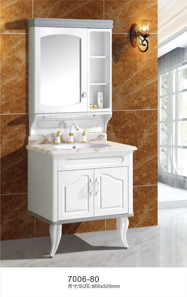 80cm white bathroom vanity cabinet with mirror cabinet