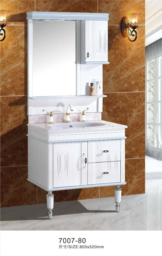 80cm white bathroom vanity cabinet with mirror side cabinet