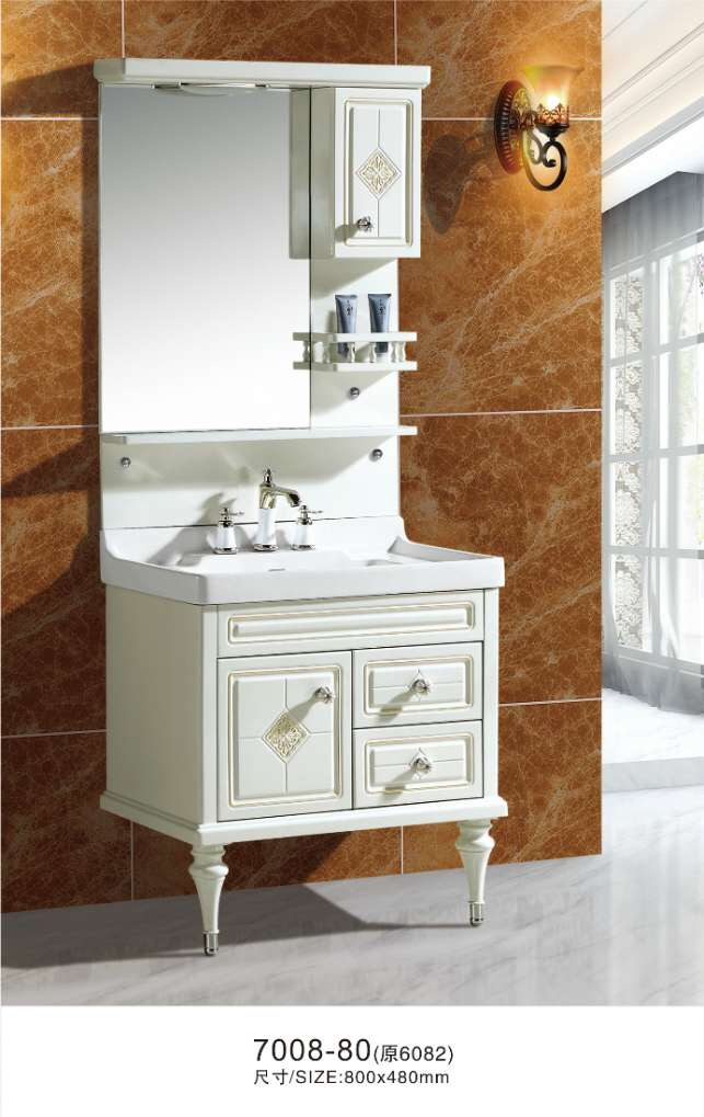 80cm bathroom vanity cabinet with mirror cabinet and lamp